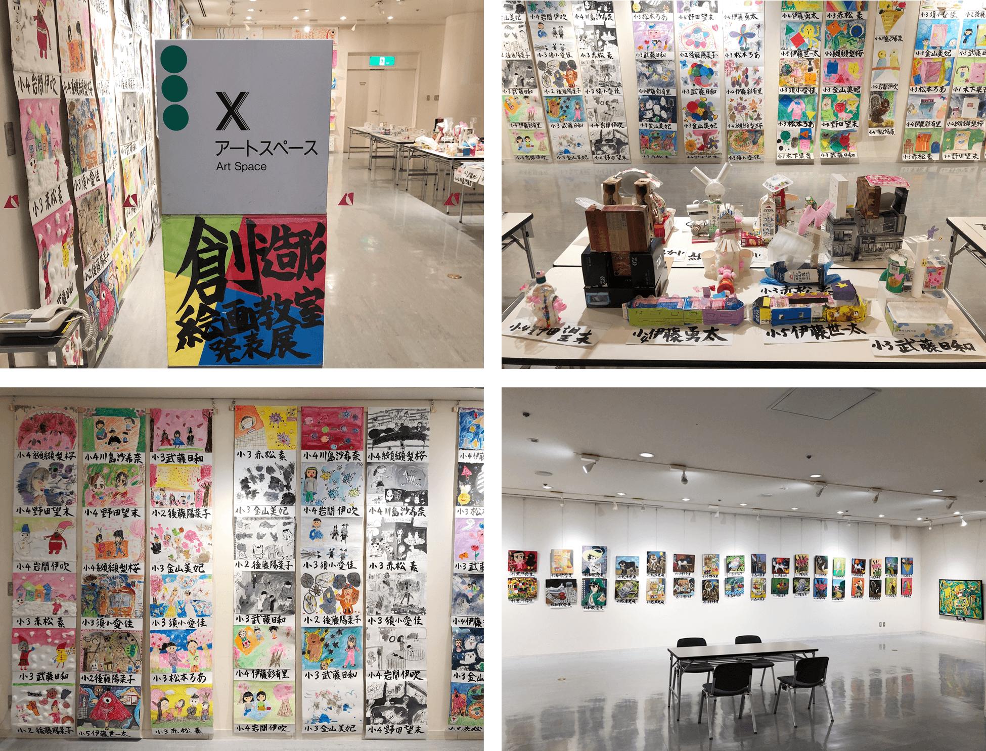 創造形絵画教室展