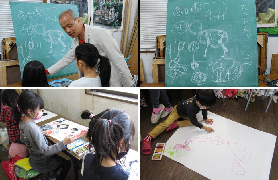 造形絵画教室・絵画通信教育「創」